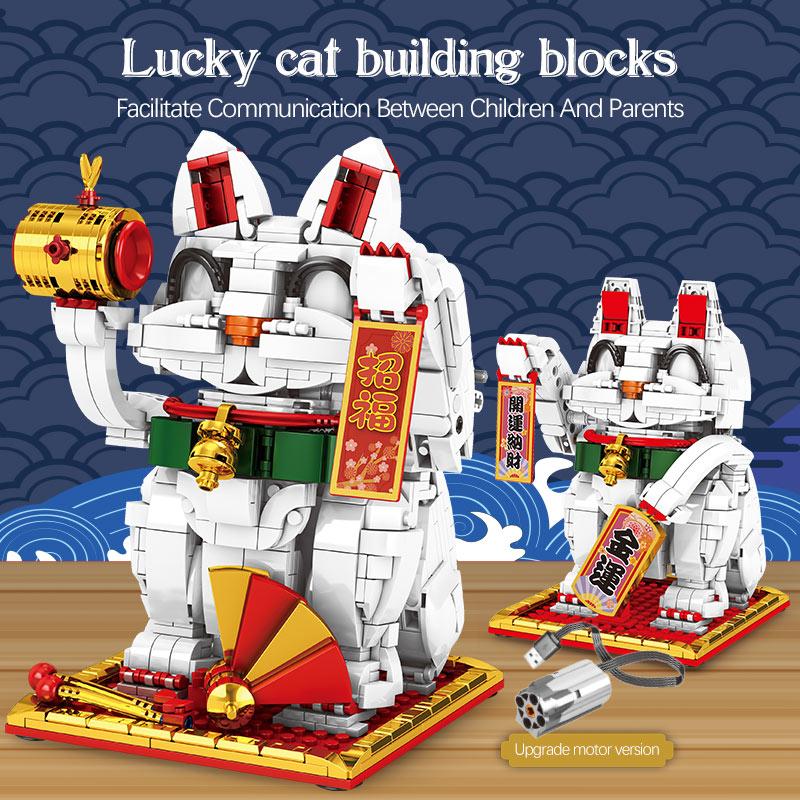 SEMBO 703900 Lucky Cat: Left-hand Lucky Cat
