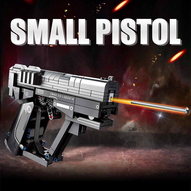 SEMBO 704202 The Wandering Earth: Small Pistol